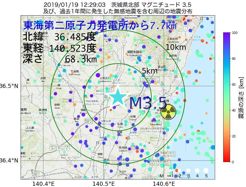 地震震源マップ:東海第二原子力発電所から7.7km地点でM3.5の地震が発生しました