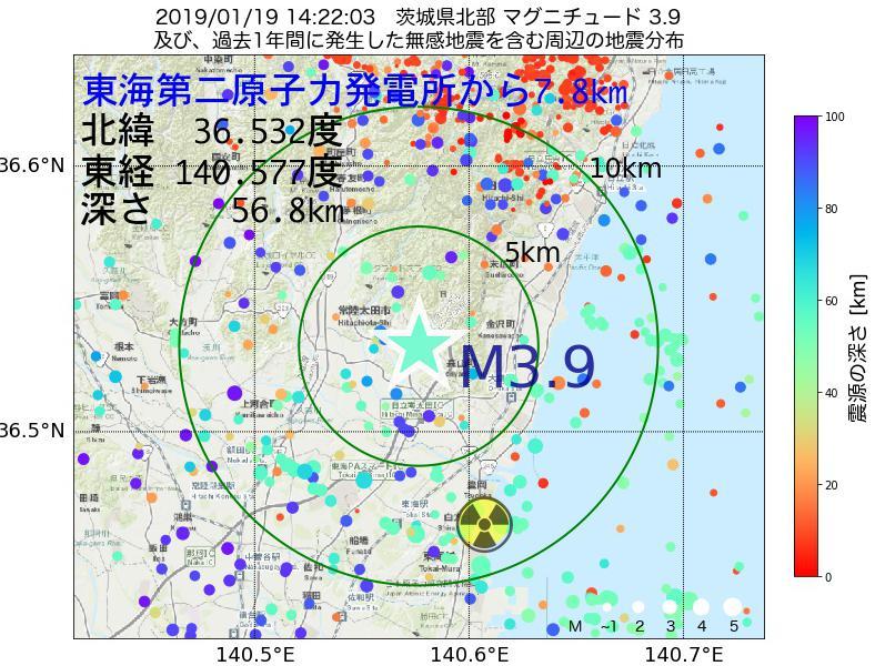 地震震源マップ:東海第二原子力発電所から7.8km地点でM3.9の地震が発生しました