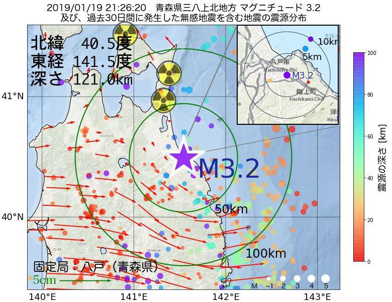地震震源マップ:2019年01月19日 21時26分 青森県三八上北地方でM3.2の地震
