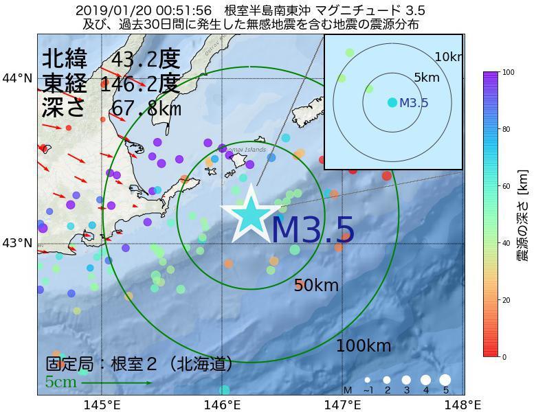 地震震源マップ:2019年01月20日 00時51分 根室半島南東沖でM3.5の地震