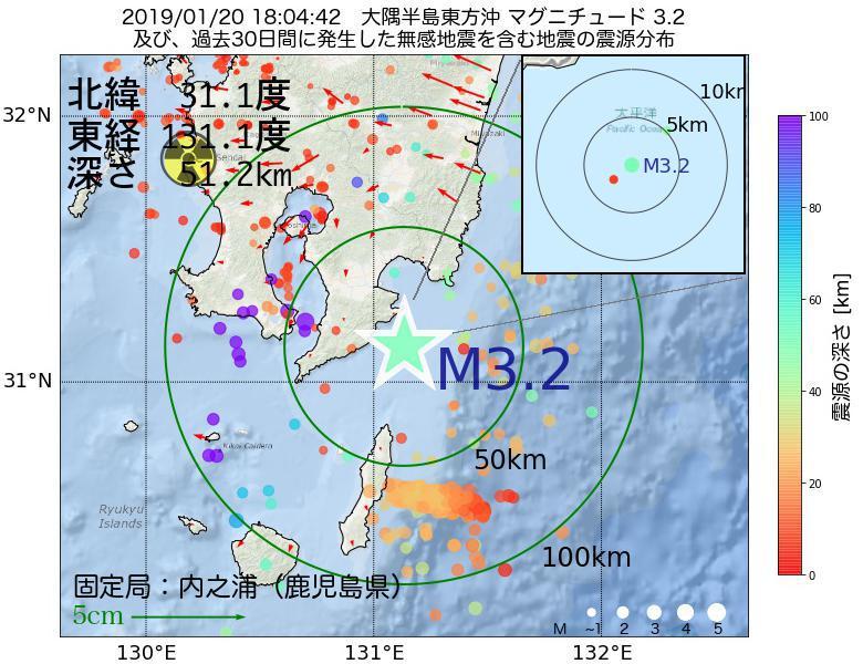 地震震源マップ:2019年01月20日 18時04分 大隅半島東方沖でM3.2の地震