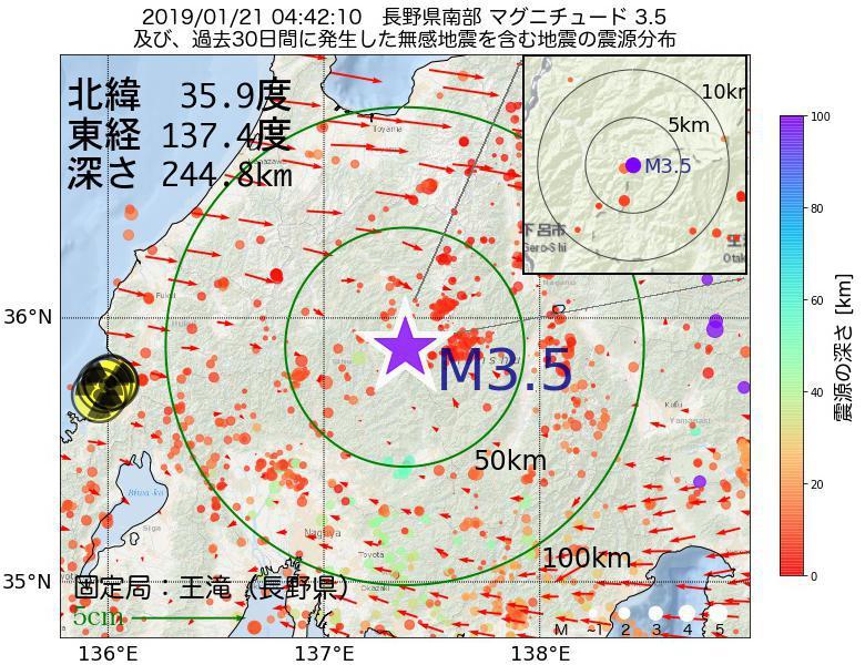 地震震源マップ:2019年01月21日 04時42分 長野県南部でM3.5の地震