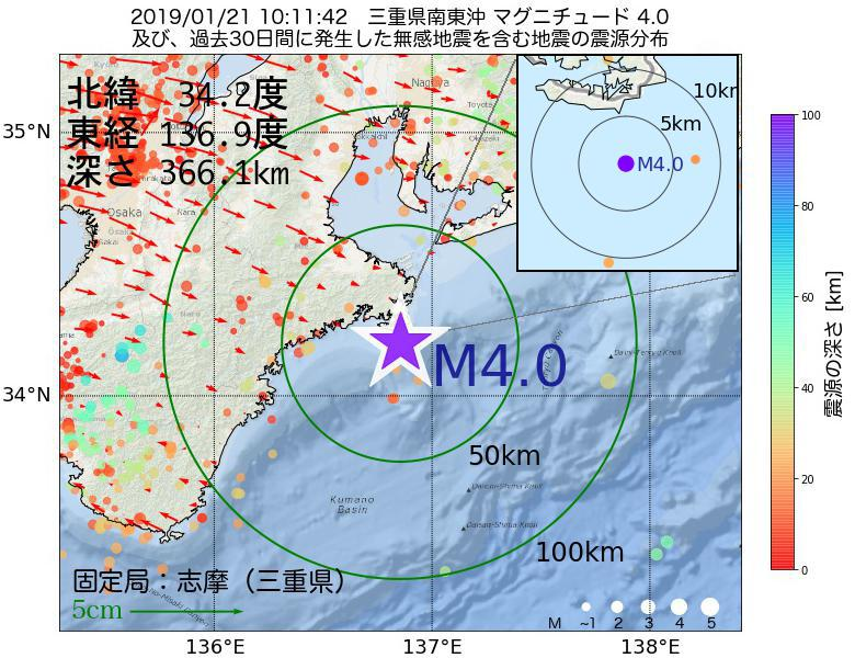 地震震源マップ:2019年01月21日 10時11分 三重県南東沖でM4.0の地震
