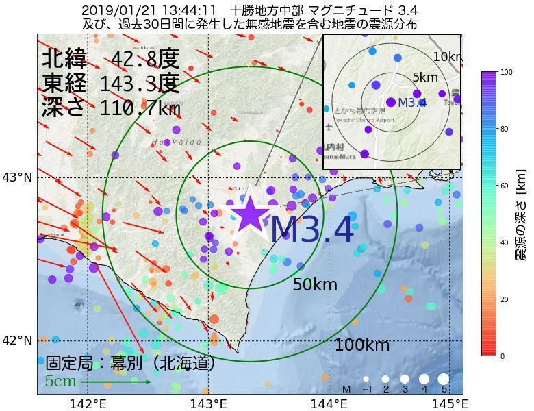 地震震源マップ:2019年01月21日 13時44分 十勝地方中部でM3.4の地震