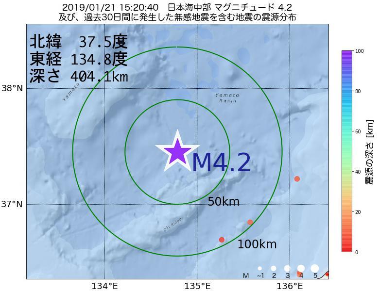 地震震源マップ:2019年01月21日 15時20分 日本海中部でM4.2の地震