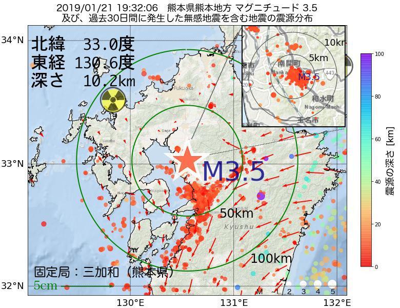 地震震源マップ:2019年01月21日 19時32分 熊本県熊本地方でM3.5の地震