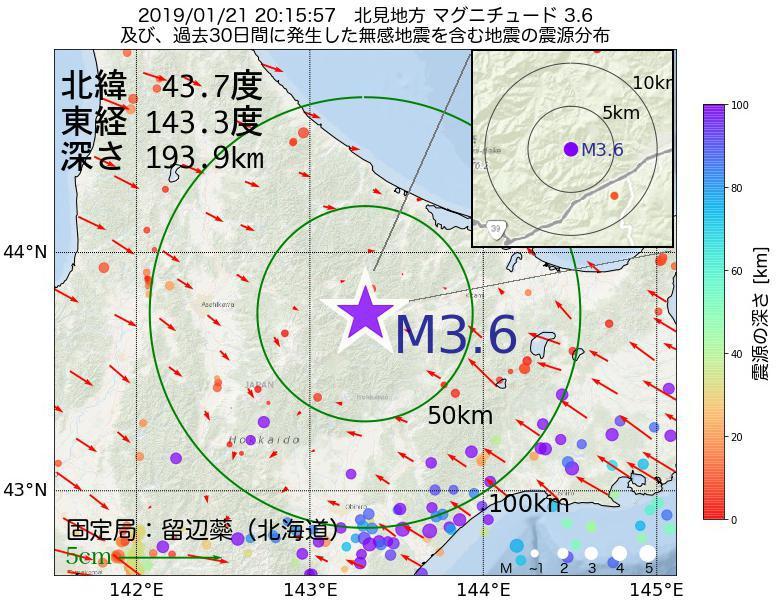 地震震源マップ:2019年01月21日 20時15分 北見地方でM3.6の地震