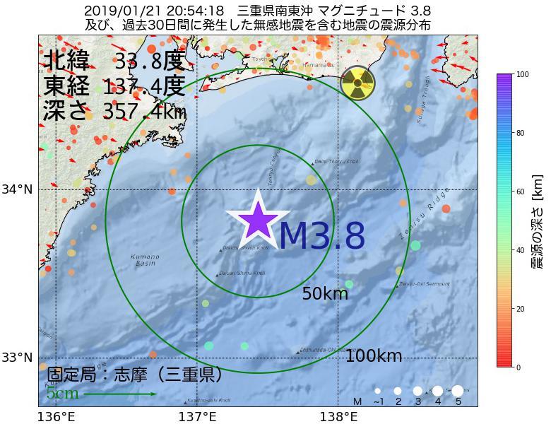 地震震源マップ:2019年01月21日 20時54分 三重県南東沖でM3.8の地震