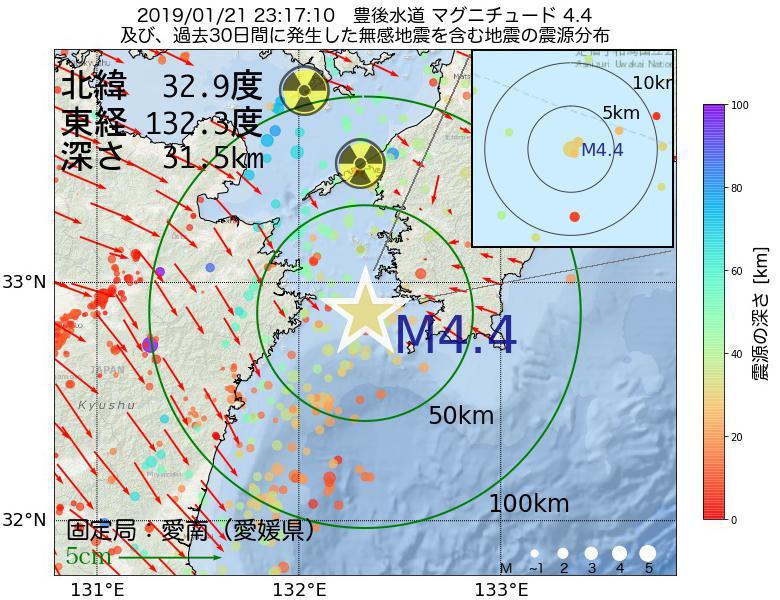 地震震源マップ:2019年01月21日 23時17分 豊後水道でM4.4の地震