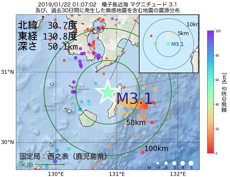 地震震源マップ:2019年01月22日 01時07分 種子島近海でM3.1の地震