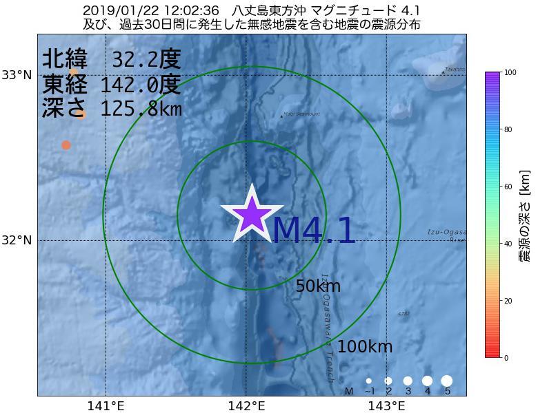 地震震源マップ:2019年01月22日 12時02分 八丈島東方沖でM4.1の地震