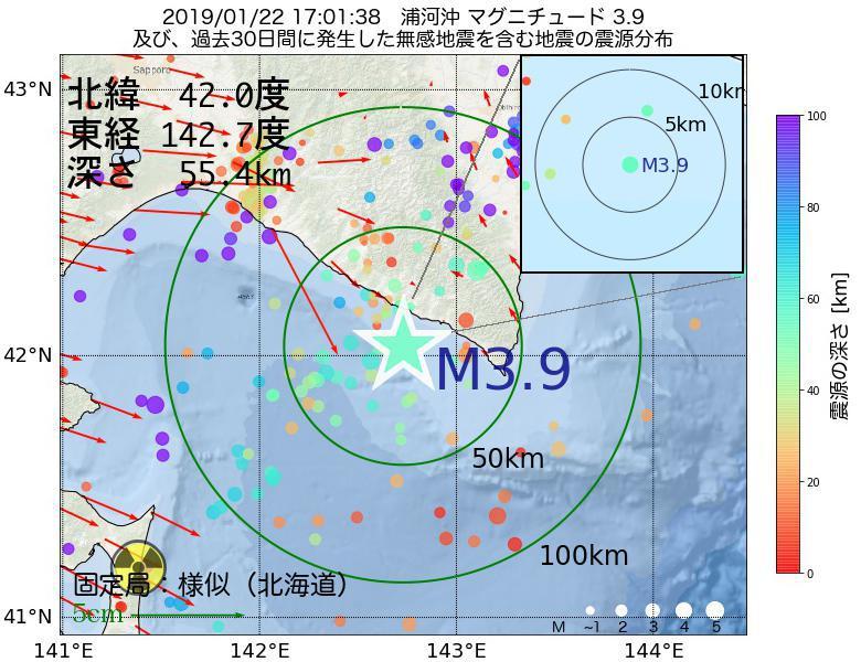 地震震源マップ:2019年01月22日 17時01分 浦河沖でM3.9の地震