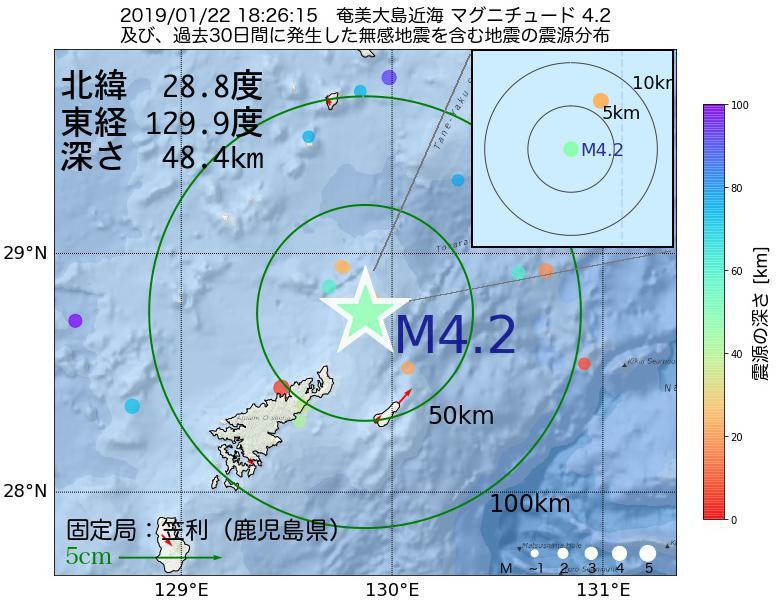地震震源マップ:2019年01月22日 18時26分 奄美大島近海でM4.2の地震