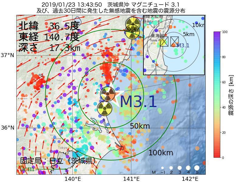 地震震源マップ:2019年01月23日 13時43分 茨城県沖でM3.1の地震