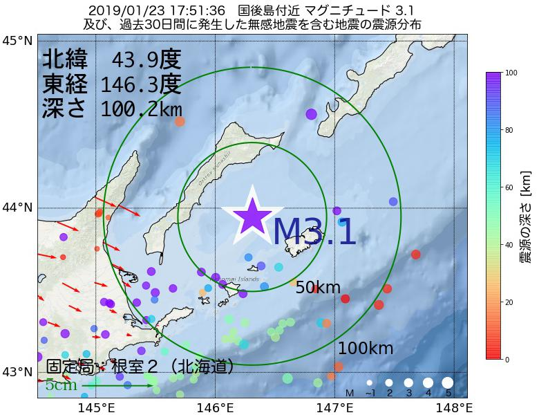 地震震源マップ:2019年01月23日 17時51分 国後島付近でM3.1の地震