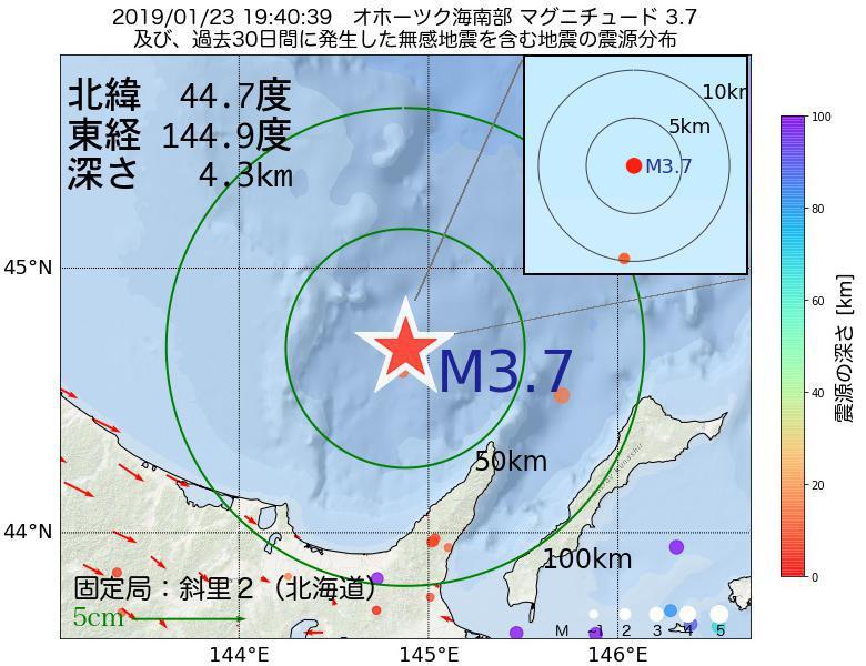 地震震源マップ:2019年01月23日 19時40分 オホーツク海南部でM3.7の地震