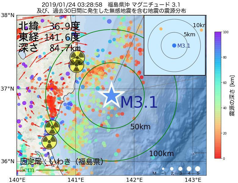 地震震源マップ:2019年01月24日 03時28分 福島県沖でM3.1の地震