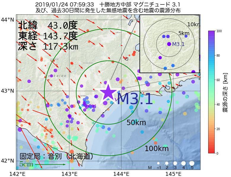 地震震源マップ:2019年01月24日 07時59分 十勝地方中部でM3.1の地震