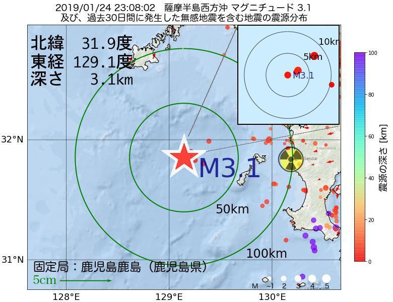 地震震源マップ:2019年01月24日 23時08分 薩摩半島西方沖でM3.1の地震