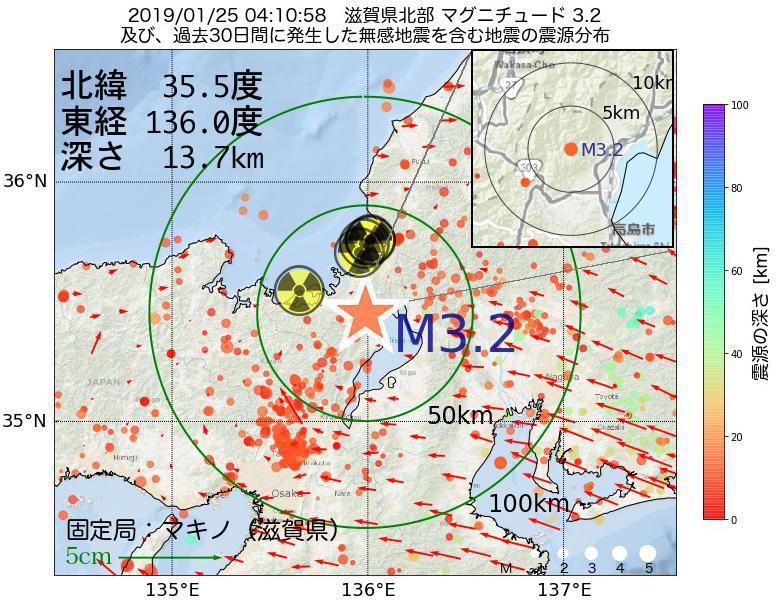 地震震源マップ:2019年01月25日 04時10分 滋賀県北部でM3.2の地震