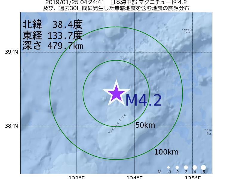 地震震源マップ:2019年01月25日 04時24分 日本海中部でM4.2の地震