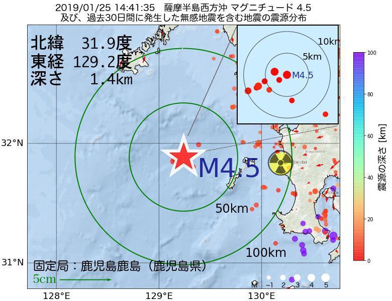 地震震源マップ:2019年01月25日 14時41分 薩摩半島西方沖でM4.5の地震
