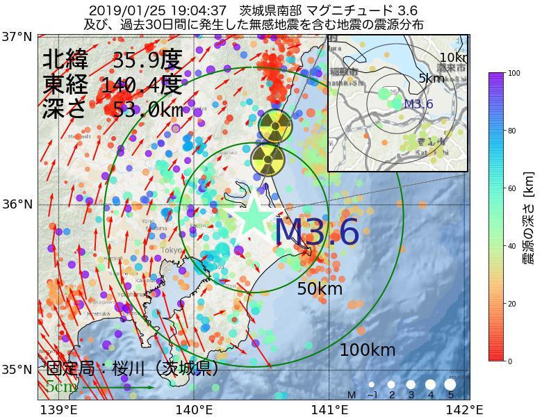 地震震源マップ:2019年01月25日 19時04分 茨城県南部でM3.6の地震