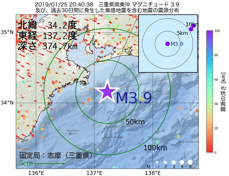 地震震源マップ:2019年01月25日 20時40分 三重県南東沖でM3.9の地震