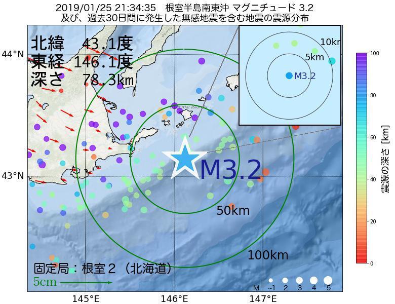 地震震源マップ:2019年01月25日 21時34分 根室半島南東沖でM3.2の地震