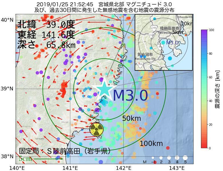 地震震源マップ:2019年01月25日 21時52分 宮城県北部でM3.0の地震