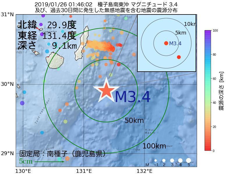 地震震源マップ:2019年01月26日 01時46分 種子島南東沖でM3.4の地震