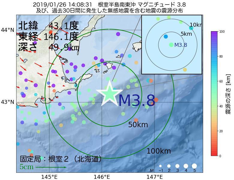 地震震源マップ:2019年01月26日 14時08分 根室半島南東沖でM3.8の地震