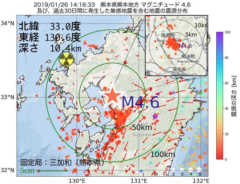 地震震源マップ:2019年01月26日 14時16分 熊本県熊本地方でM4.6の地震