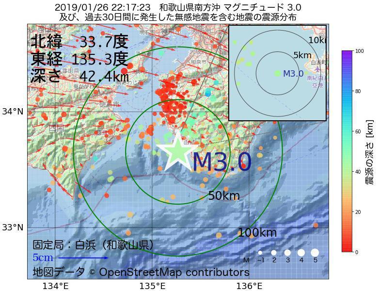 地震震源マップ:2019年01月26日 22時17分 和歌山県南方沖でM3.0の地震
