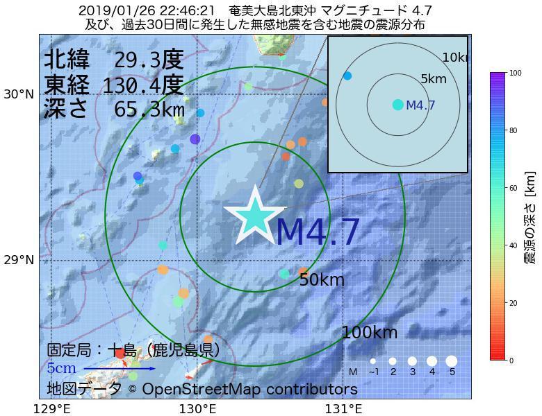 地震震源マップ:2019年01月26日 22時46分 奄美大島北東沖でM4.7の地震