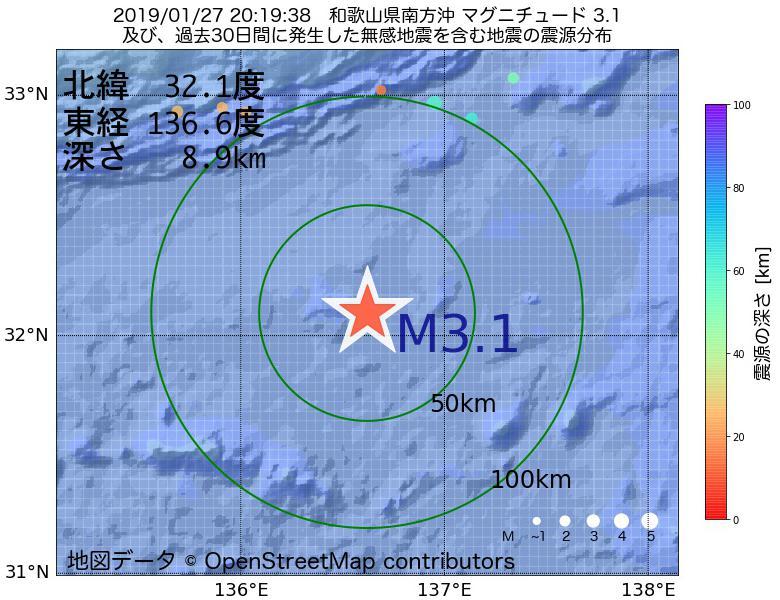 地震震源マップ:2019年01月27日 20時19分 和歌山県南方沖でM3.1の地震