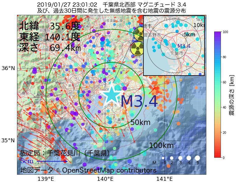 地震震源マップ:2019年01月27日 23時01分 千葉県北西部でM3.4の地震