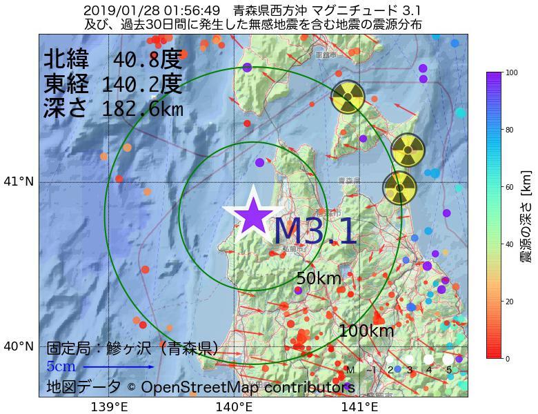 地震震源マップ:2019年01月28日 01時56分 青森県西方沖でM3.1の地震