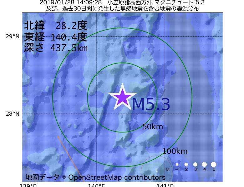 地震震源マップ:2019年01月28日 14時09分 小笠原諸島西方沖でM5.3の地震
