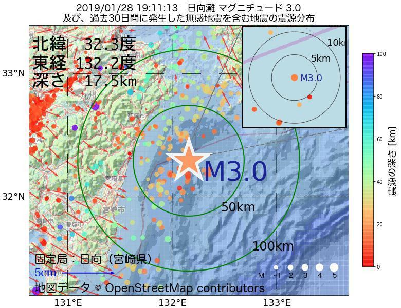 地震震源マップ:2019年01月28日 19時11分 日向灘でM3.0の地震