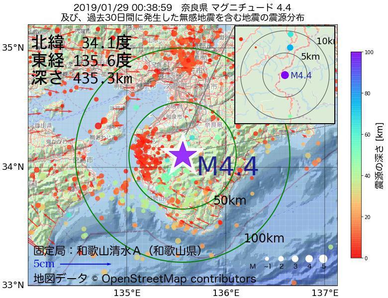 地震震源マップ:2019年01月29日 00時38分 奈良県でM4.4の地震