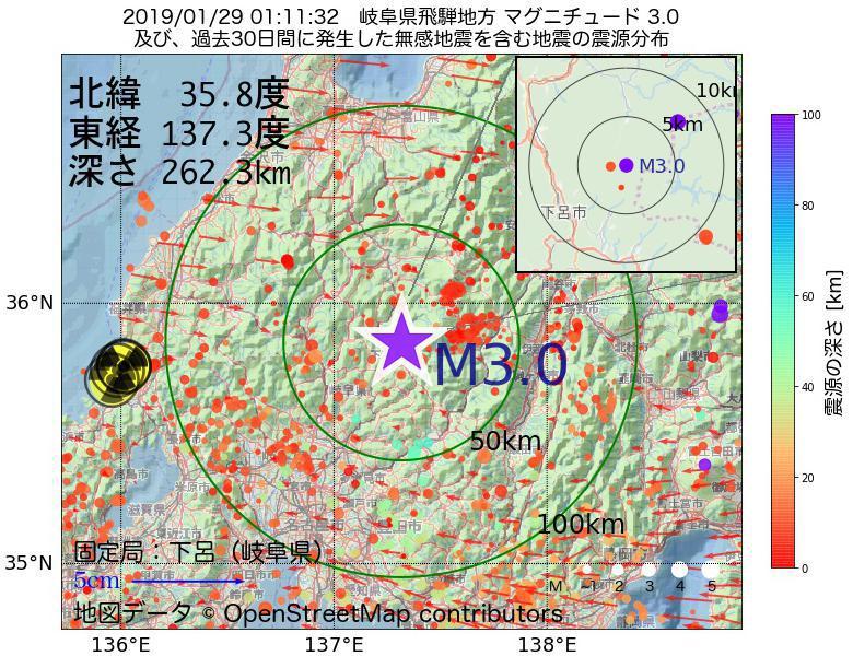 地震震源マップ:2019年01月29日 01時11分 岐阜県飛騨地方でM3.0の地震