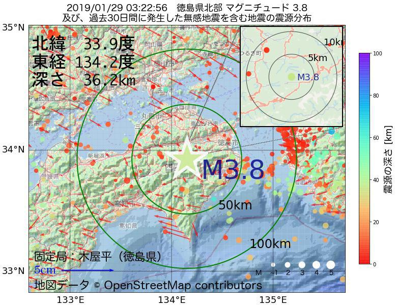 地震震源マップ:2019年01月29日 03時22分 徳島県北部でM3.8の地震