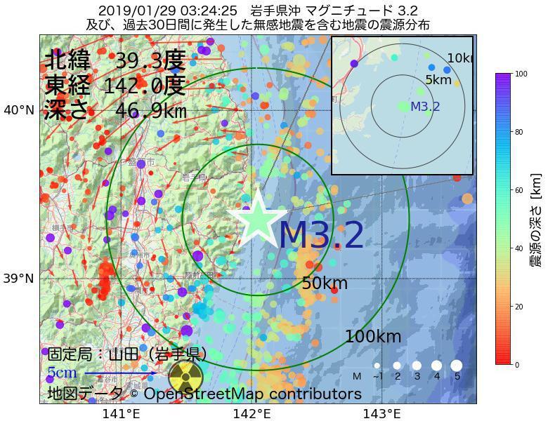 地震震源マップ:2019年01月29日 03時24分 岩手県沖でM3.2の地震