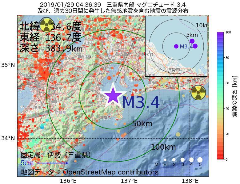地震震源マップ:2019年01月29日 04時36分 三重県南部でM3.4の地震