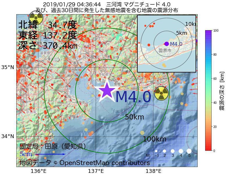 地震震源マップ:2019年01月29日 04時36分 三河湾でM4.0の地震