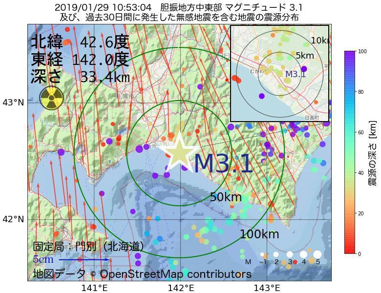 地震震源マップ:2019年01月29日 10時53分 胆振地方中東部でM3.1の地震