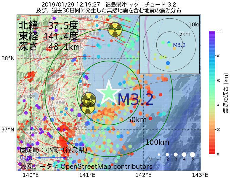 地震震源マップ:2019年01月29日 12時19分 福島県沖でM3.2の地震