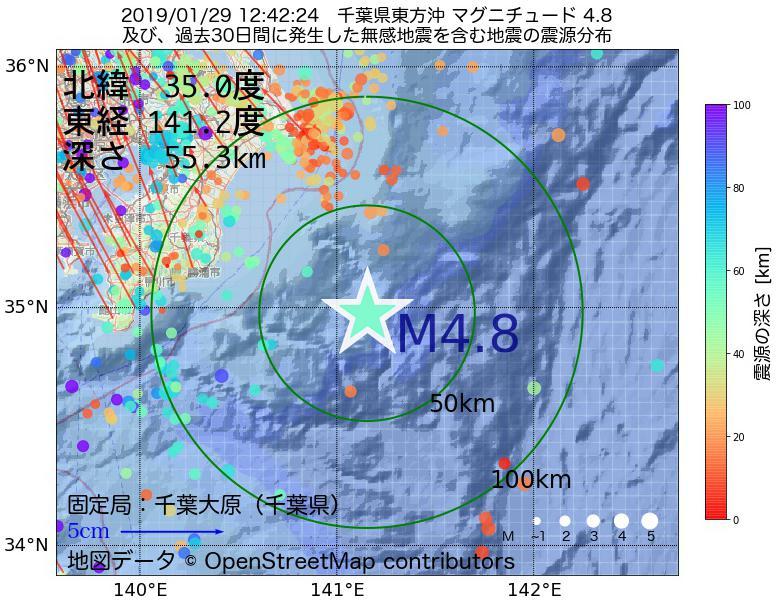 地震震源マップ:2019年01月29日 12時42分 千葉県東方沖でM4.8の地震