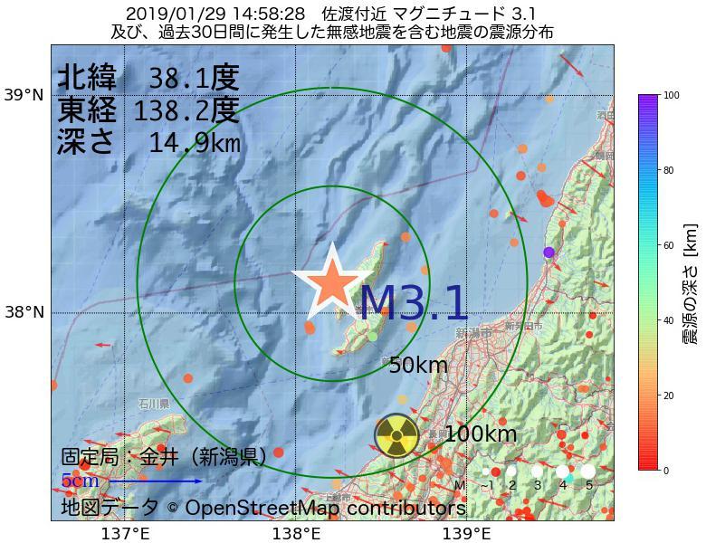 地震震源マップ:2019年01月29日 14時58分 佐渡付近でM3.1の地震